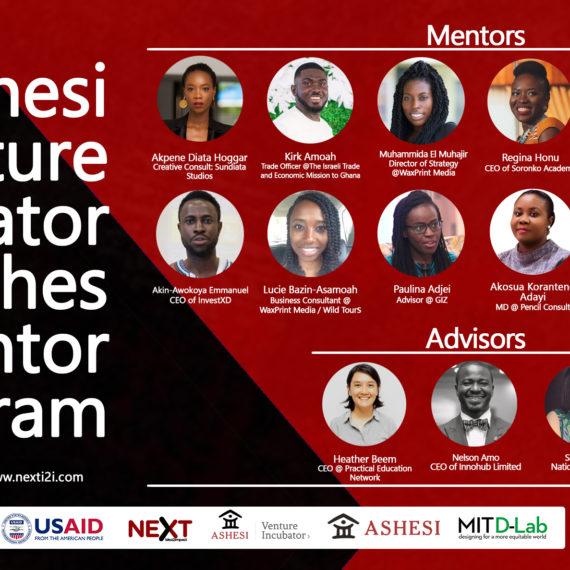 Ashesi Venture Incubator Mentor Launch