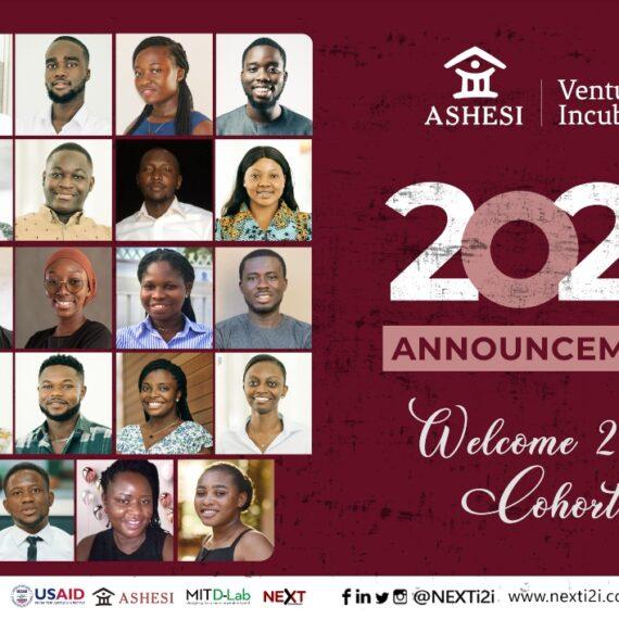 2021 AVI Fellows